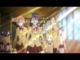 [Anilike] Seitokai Yakuindomo 2 сезон 1 серия / Члены школьного совета 2 сезон 1 серия [Русская озвучка Fubuki]